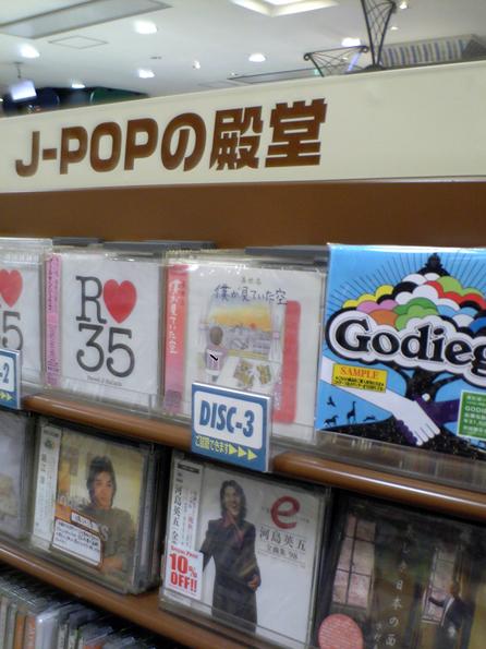 CD_KIYO02.JPG
