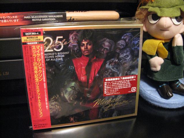 CD_MJ.JPG