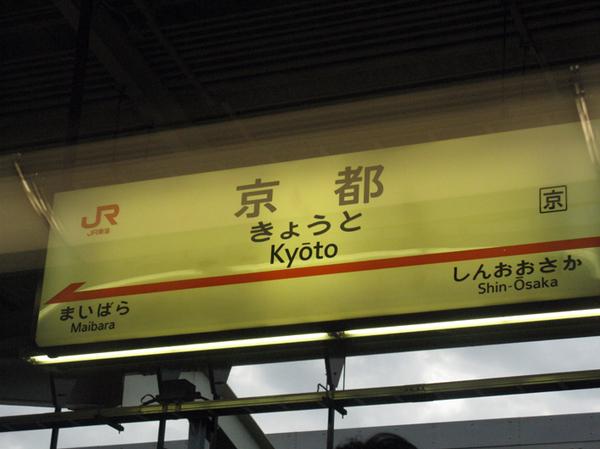 IMG_0268.JPG